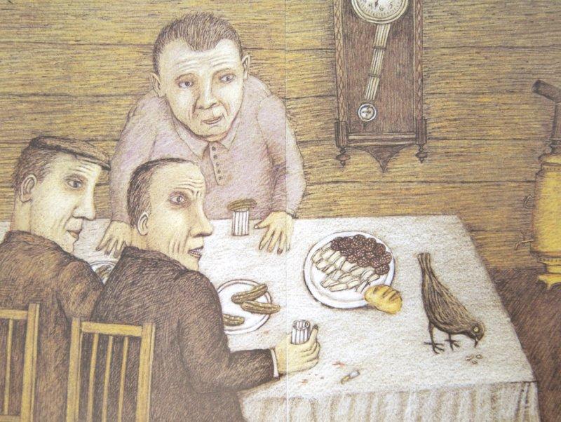 Иллюстрация 1 из 26 для Детство сорок девять - Людмила Улицкая | Лабиринт - книги. Источник: Лабиринт