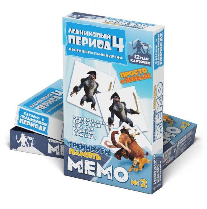 Иллюстрация 1 из 2 для Настольная игра Мемо. Набор №2 (400002)   Лабиринт - игрушки. Источник: Лабиринт