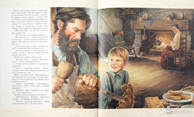 Иллюстрация 1 из 61 для Рождественское чудо мистера Туми - Сьюзан Войцеховски | Лабиринт - книги. Источник: Лабиринт