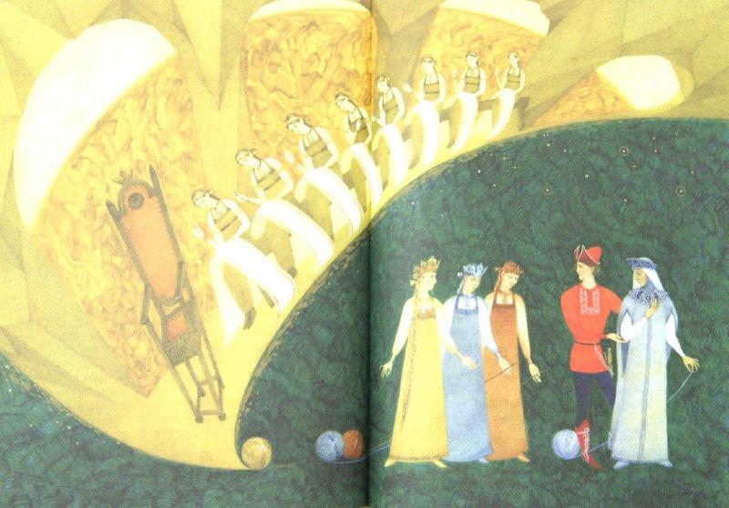 Иллюстрация 1 из 25 для Волшебные русские сказки | Лабиринт - книги. Источник: Лабиринт
