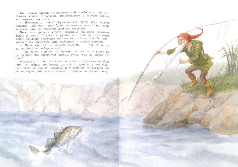 Иллюстрация 1 из 35 для Белоснежка и Розочка - Гримм Якоб и Вильгельм | Лабиринт - книги. Источник: Лабиринт