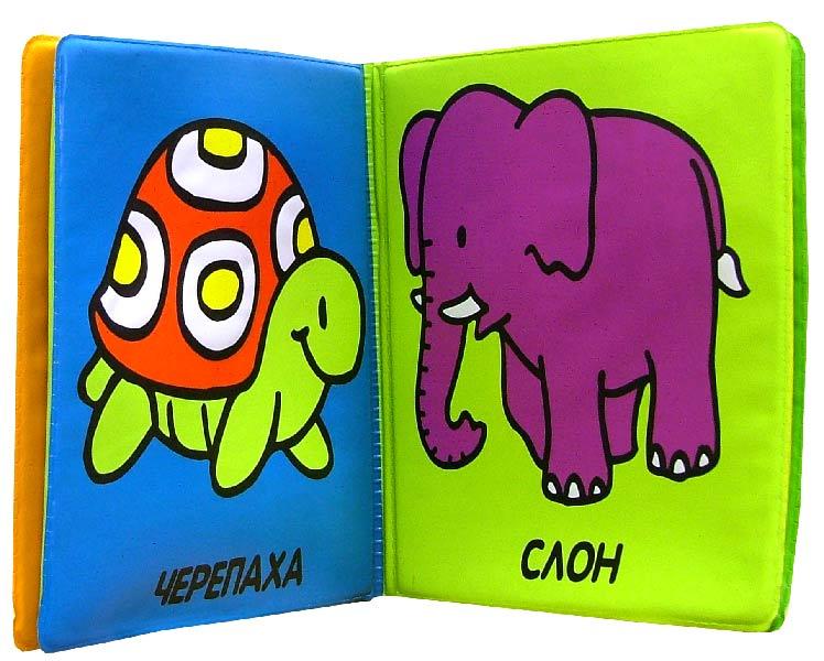 Иллюстрация 1 из 2 для Пищалки. Рыбка | Лабиринт - книги. Источник: Лабиринт