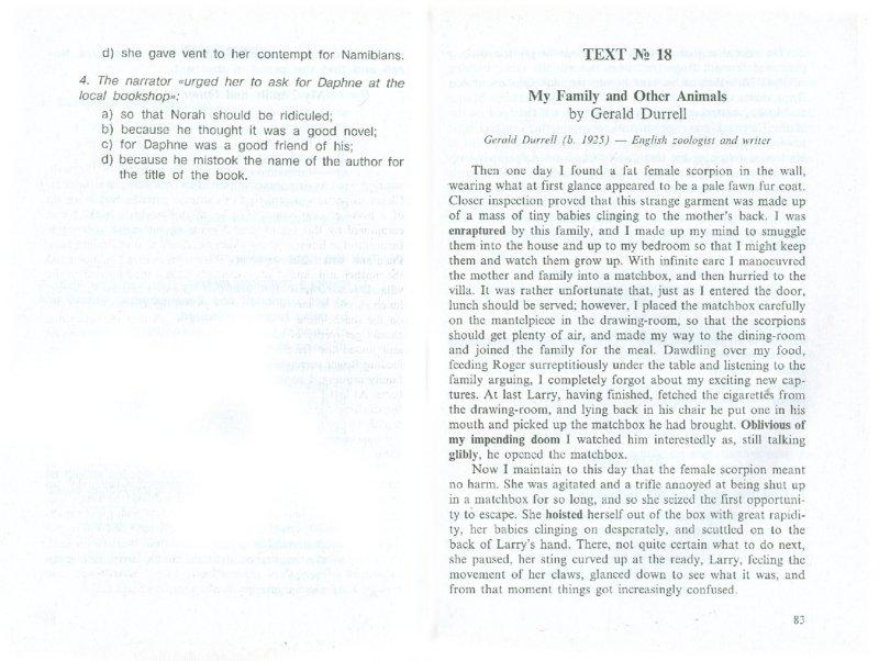 Иллюстрация 1 из 3 для Тесты для проверки понимания текста. Практическое пособие по английскому языку для учащихся 9-11 кл. | Лабиринт - книги. Источник: Лабиринт
