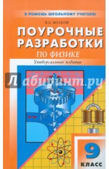 Отдел кадров. ПРАВО - Законодательство Республики Беларусь.