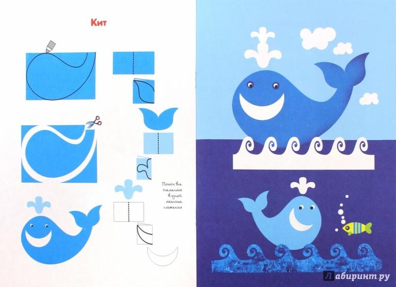 Иллюстрация 1 из 20 для Белеет парус... | Лабиринт - книги. Источник: Лабиринт