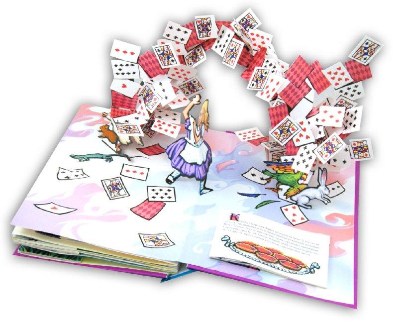 Иллюстрация 1 из 17 для Алиса в Стране чудес - Льюис Кэрролл | Лабиринт - книги. Источник: Лабиринт