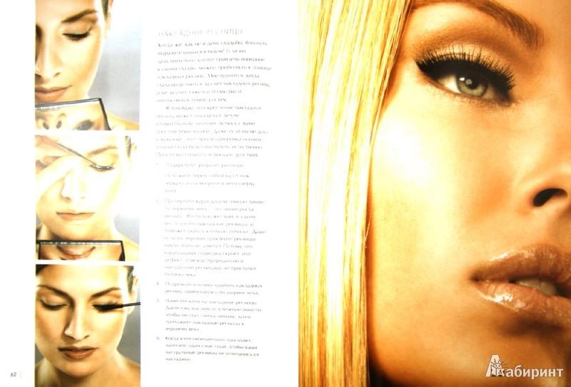 Иллюстрация 1 из 4 для Свадебный макияж. Как стать восхитительной невестой - Роберт Джонс | Лабиринт - книги. Источник: Лабиринт