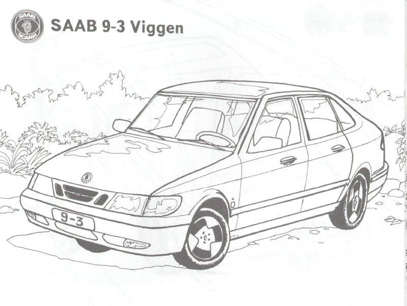 Иллюстрация 1 из 11 для Автомобили. Volvo   Лабиринт - книги. Источник: Лабиринт