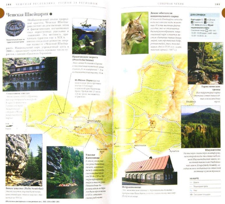 Иллюстрация 1 из 33 для Чехия и Словакия | Лабиринт - книги. Источник: Лабиринт