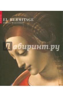 все цены на El Hermitage. Obras Maestras de las Colecciones de Pintura онлайн