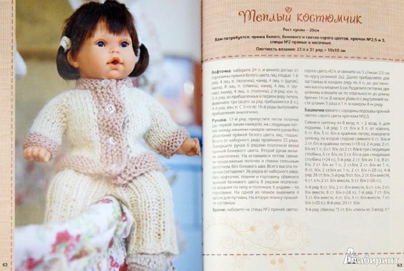 Иллюстрация 1 из 31 для Вязаная одежда для любимых игрушек | Лабиринт - книги. Источник: Лабиринт