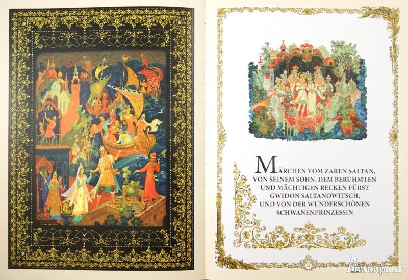 Иллюстрация 1 из 7 для Marchen - Александр Пушкин | Лабиринт - книги. Источник: Лабиринт