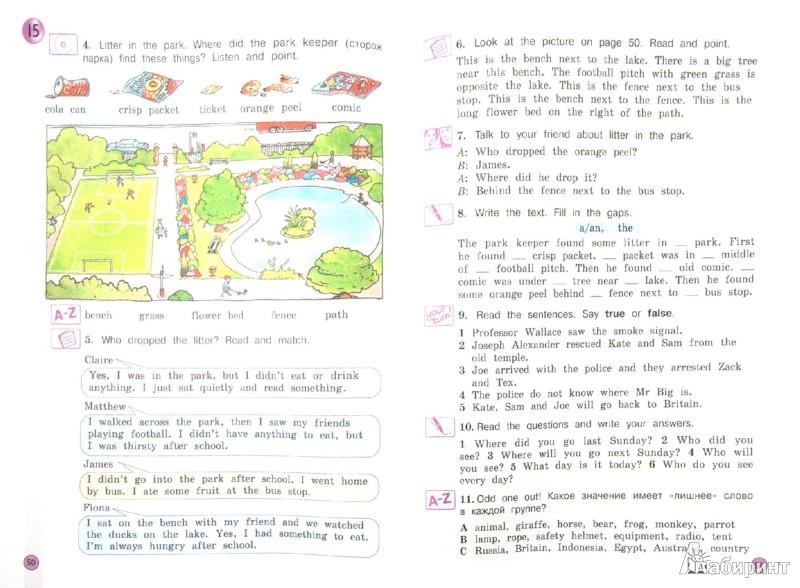 английский 4 класс учебник вербицкая 1