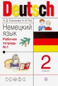 Немецкий язык. 2 класс. Рабочая тетрадь №1. ФГОС