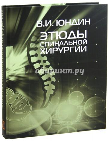 зернов три русских пророка хомяков достоевский соловьев является надежным партнером