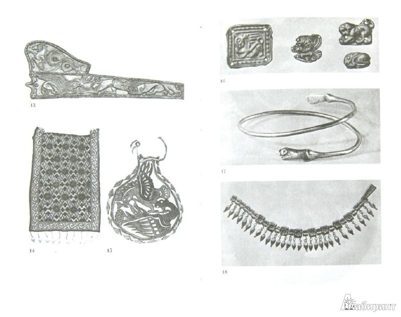 Иллюстрация 1 из 10 для Скифы. Строители степных пирамид - Тамара Райс   Лабиринт - книги. Источник: Лабиринт