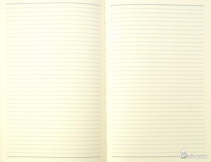 """Иллюстрация 1 из 2 для Книга для записей 120 листов """"Classic"""", А5, синий (512017)   Лабиринт - канцтовы. Источник: Лабиринт"""