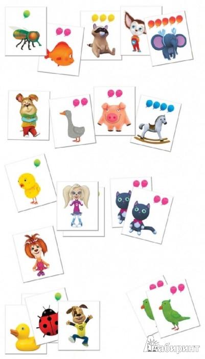 Иллюстрация 1 из 12 для Барбоскины. Мини-игры. От мухи до слона (2384) | Лабиринт - игрушки. Источник: Лабиринт
