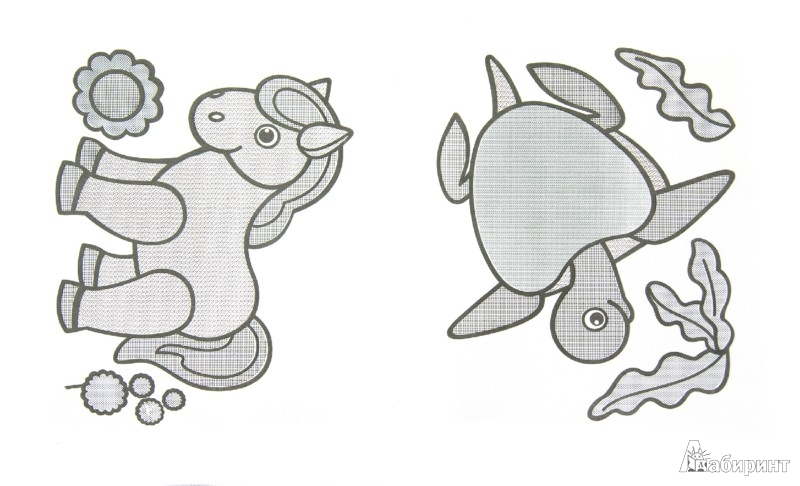 Иллюстрация 1 из 18 для Маленькая лошадка | Лабиринт - книги. Источник: Лабиринт