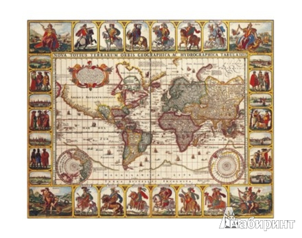 Иллюстрация 1 из 5 для Календарь 2013. Antigue Maps/Старинные карты | Лабиринт - сувениры. Источник: Лабиринт