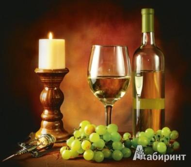 Иллюстрация 1 из 17 для Календарь 2013. Wine/Вино | Лабиринт - сувениры. Источник: Лабиринт
