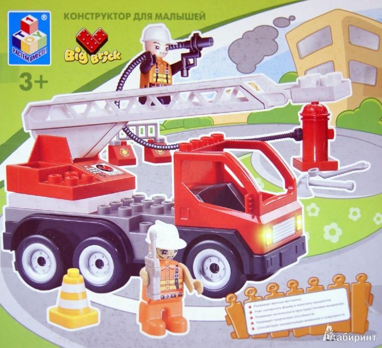 """Иллюстрация 1 из 12 для Конструктор Big Brick """"Пожарная команда"""" 21 деталь (Т53533)   Лабиринт - игрушки. Источник: Лабиринт"""