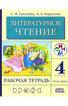 Русская современная фантастика читать онлайн