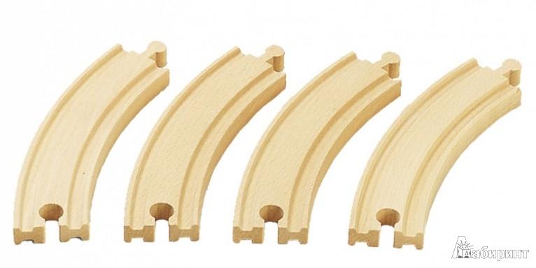 Иллюстрация 1 из 6 для Железнодорожное полотно, закругленное, 17см, 4 детали в наборе (33342) | Лабиринт - игрушки. Источник: Лабиринт