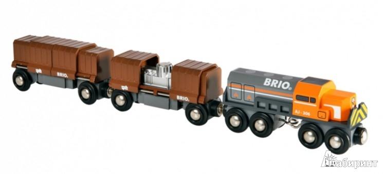 Иллюстрация 1 из 5 для Товарный поезд с раздвижн. вагонами, 5 элементов (33567)   Лабиринт - игрушки. Источник: Лабиринт