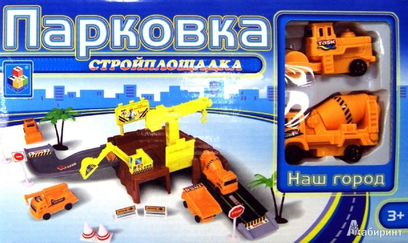 """Иллюстрация 1 из 5 для Паркинг """"Наш город"""" Стройплощадка, 2 машины (Т52099)   Лабиринт - игрушки. Источник: Лабиринт"""