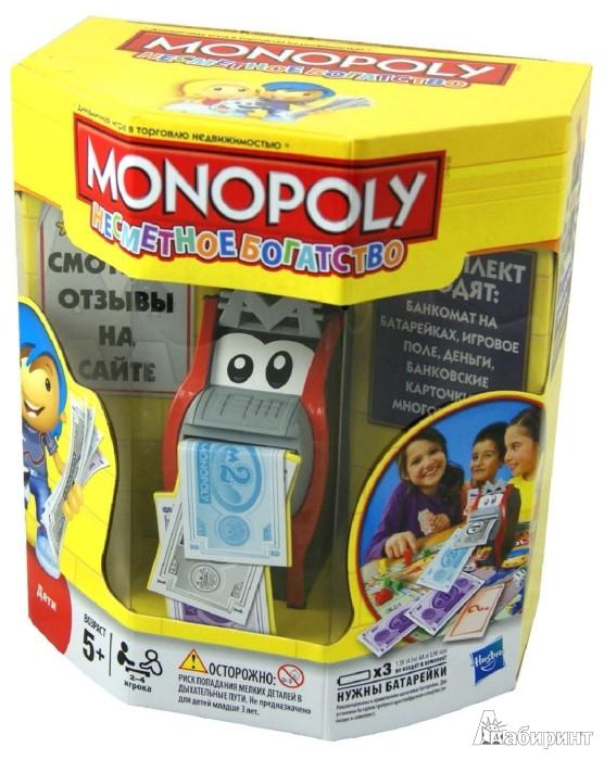Иллюстрация 1 из 9 для Игра Монополия Несметное Богатство (33265Н) | Лабиринт - игрушки. Источник: Лабиринт