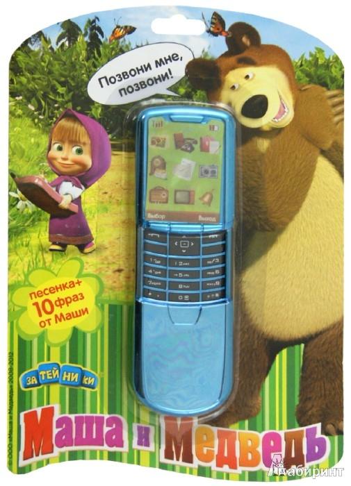 """Иллюстрация 1 из 4 для Телефон """"Маша и Медведь"""" (5736GT)   Лабиринт - игрушки. Источник: Лабиринт"""