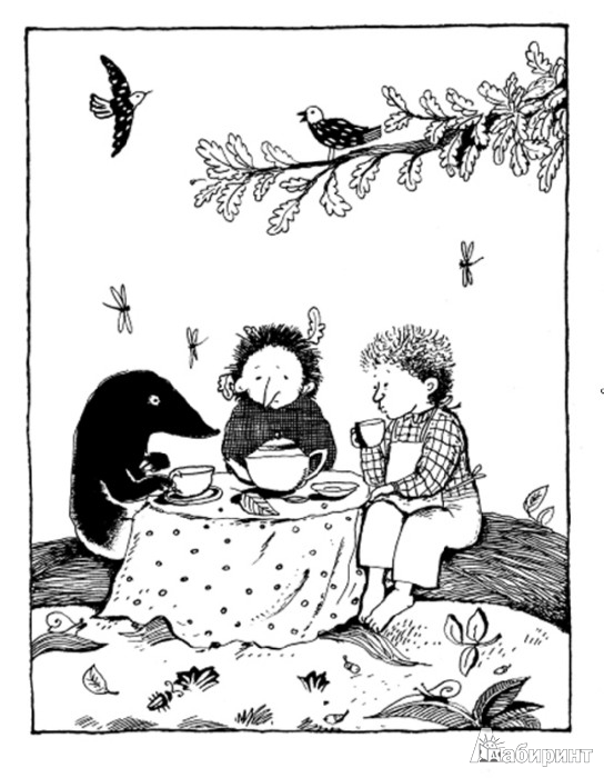 Иллюстрация 1 из 5 для Победитель страха - Пал Бекеш | Лабиринт - книги. Источник: Лабиринт