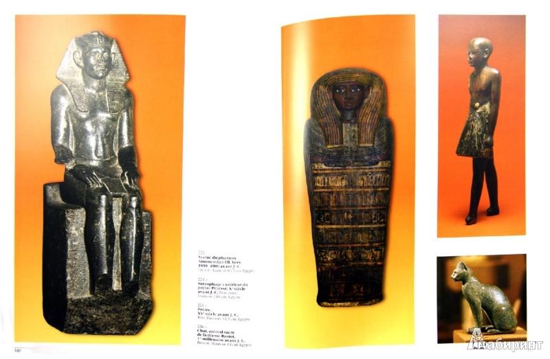 Иллюстрация 1 из 2 для L'Ermitage - Владимир Добровольский   Лабиринт - книги. Источник: Лабиринт