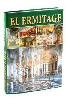 El Ermitage: Los Interiores los dias del arcoiris