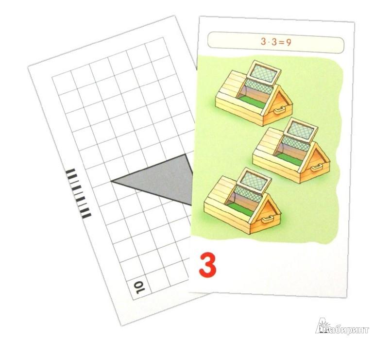 Иллюстрация 1 из 6 для Математика. Уровень 4. Попугаи. Умножение и деление. Набор карточек - Куликова, Русаков | Лабиринт - книги. Источник: Лабиринт