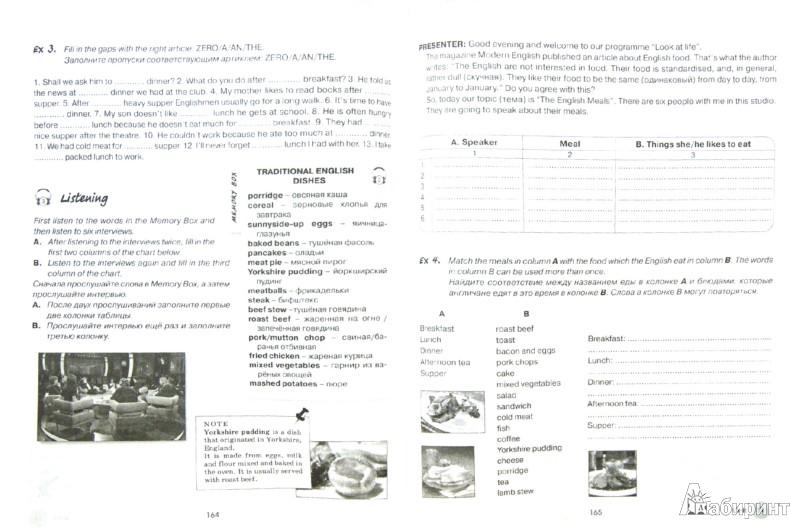 Иллюстрация 1 из 7 для Elementary Vocabulary + Grammar for Beginners and Pre-Intermediate Students. Учебное пособие (+CD) - Татьяна Дроздова | Лабиринт - книги. Источник: Лабиринт