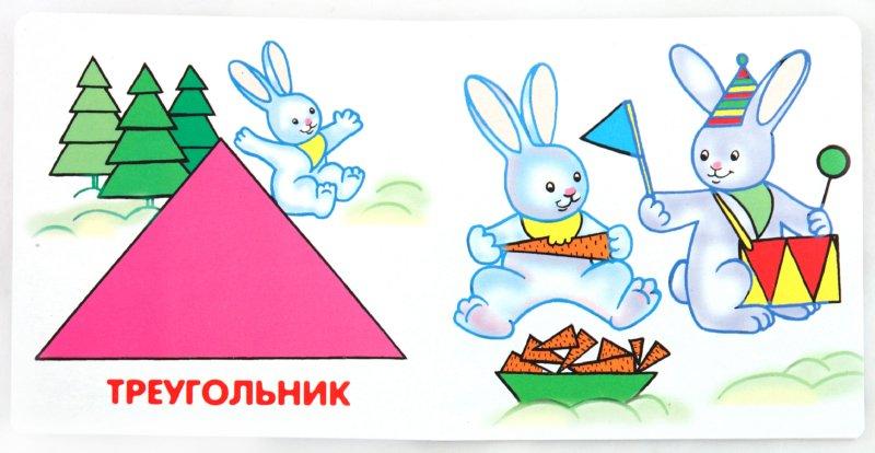 Иллюстрация 1 из 12 для Формы - Мая Александрова | Лабиринт - книги. Источник: Лабиринт
