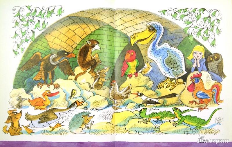 Иллюстрация 1 из 62 для Открой книгу! Алиса в Стране Чудес - Льюис Кэрролл | Лабиринт - книги. Источник: Лабиринт