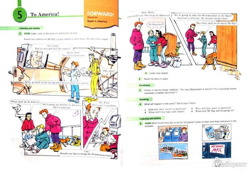 Иллюстрация 1 из 5 для Английский язык. 5 класс. Учебник. В 2-х частях. Часть 1. ФГОС (+CD) - Вербицкая, Эббс, Уорелл, Уорд | Лабиринт - книги. Источник: Лабиринт