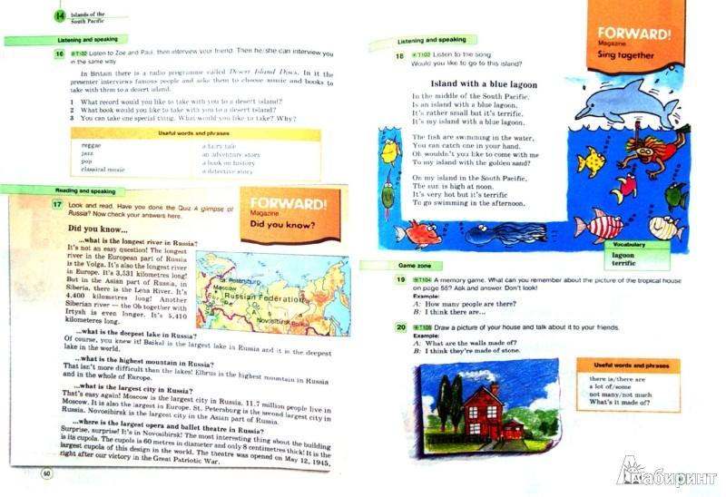 Иллюстрация 1 из 9 для Английский язык. 5 класс. Учебник для общеобразовательных учреждений. В 2-х частях. Часть 2. ФГОС - Вербицкая, Эббс, Уорелл, Уорд   Лабиринт - книги. Источник: Лабиринт