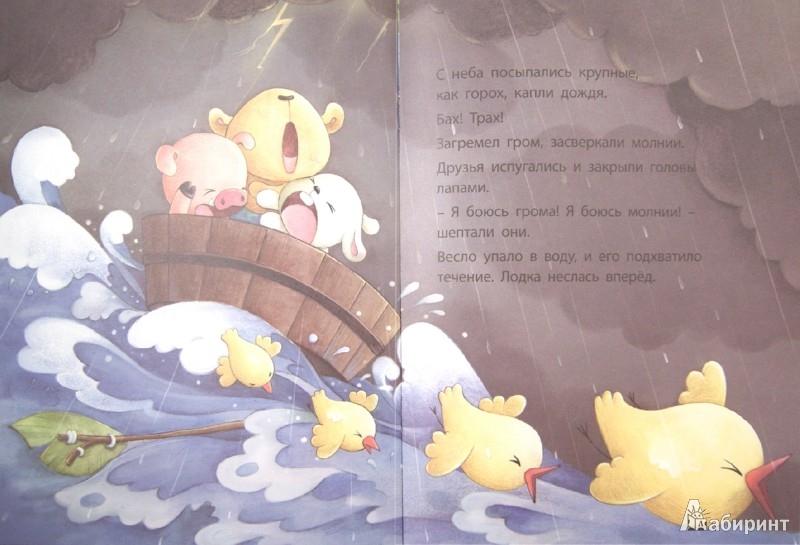Иллюстрация 1 из 29 для Приключение на речке: знакомимся с явлениями природы. Развивающая книжка-игрушка | Лабиринт - книги. Источник: Лабиринт