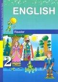 Английский язык. 2 класс. Книга для чтения. ФГОС