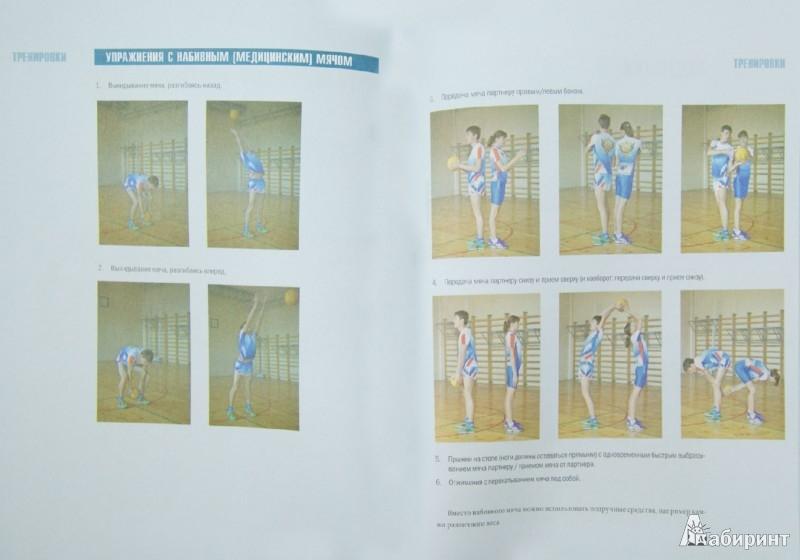 Иллюстрация 1 из 12 для Триатлон. Олимпийская дистанция - Кулиненков, Сысоев | Лабиринт - книги. Источник: Лабиринт