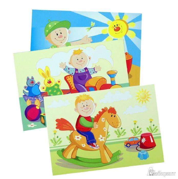 Иллюстрация 1 из 9 для Лучшие игры для детей от полугода до трех лет. Книга + 25 карточек - Елена Бурак | Лабиринт - книги. Источник: Лабиринт
