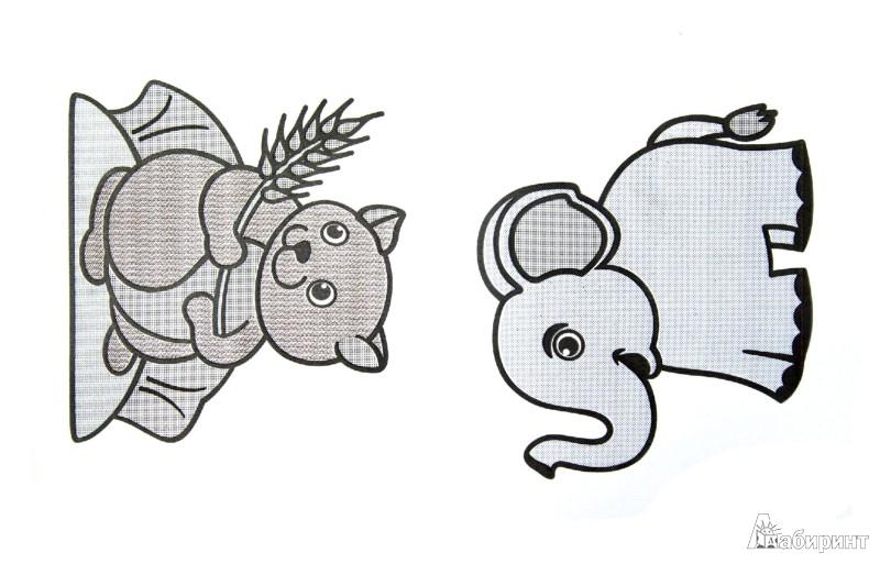 Иллюстрация 1 из 14 для Медвежонок и мед | Лабиринт - книги. Источник: Лабиринт