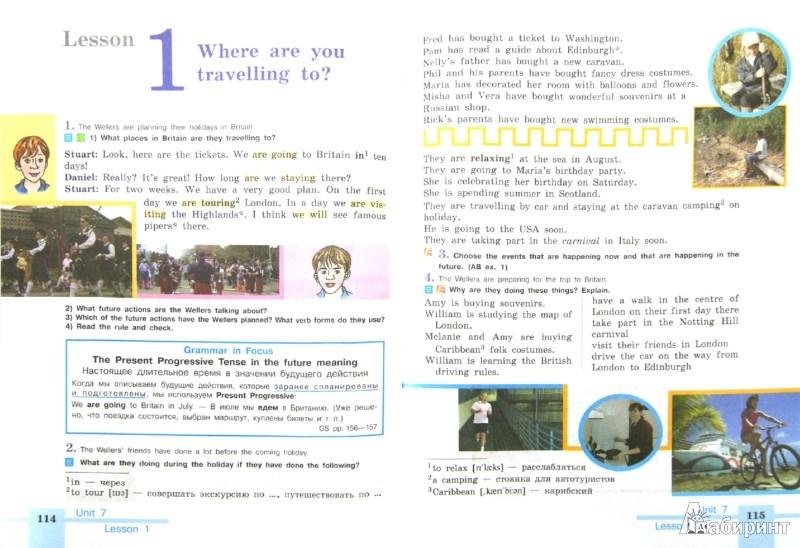 Решебник По Английскому 5 Класс Лапа Учебник 2018
