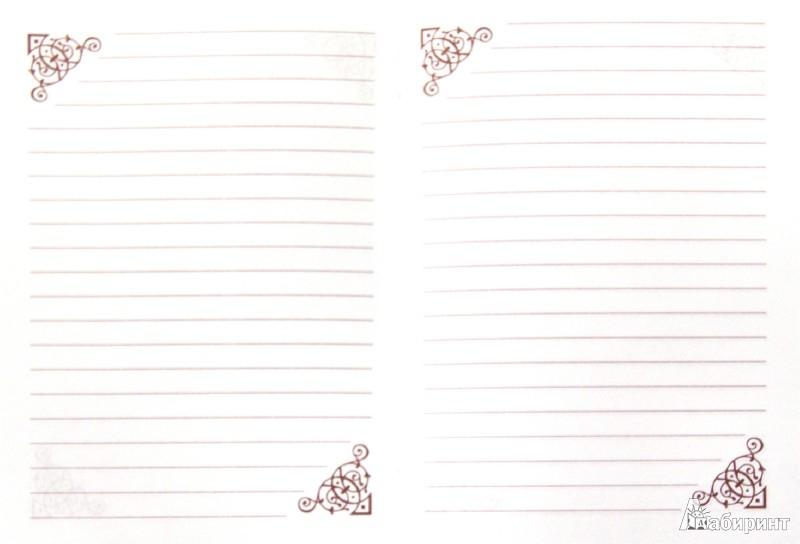 Иллюстрация 1 из 2 для Записная книжка женщины, А6 (26197) | Лабиринт - канцтовы. Источник: Лабиринт