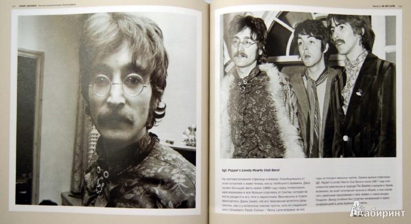 Иллюстрация 1 из 4 для John Lennon. Иллюстрированная биография - Гарет Томас | Лабиринт - книги. Источник: Лабиринт