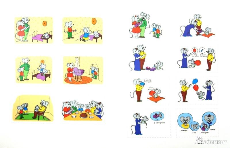 Иллюстрация 1 из 11 для Мышонок Носик и его семья: сказка-раскраска - Наталья Лапшина | Лабиринт - книги. Источник: Лабиринт